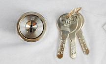 瀬戸市での家・建物の鍵トラブル